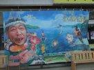 Public art at the fish market.