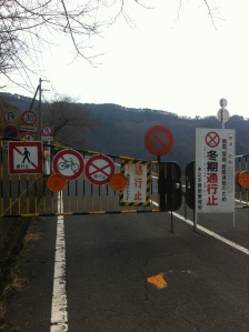 Locked gate.  No walking. No biking.  No nothing. Closed.